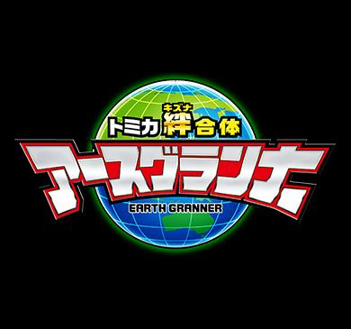 2021/5/19発売予定 DVD-BOX3