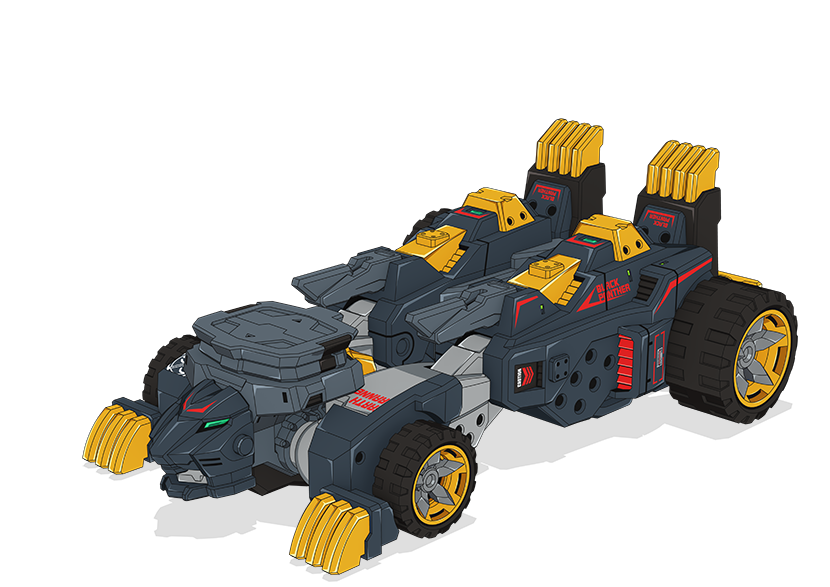 ガオグランナーブラックパンサー